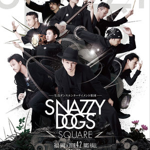 SNAZZY DOGS -SQUARE-東京公演のサムネイル画像1