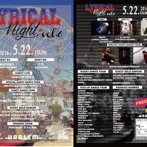 LYRICAL NIGHT Vol.6のサムネイル画像1