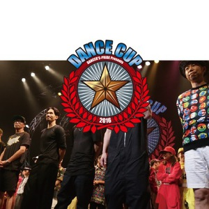 DANCE CUP 2016 決勝大会のサムネイル画像1