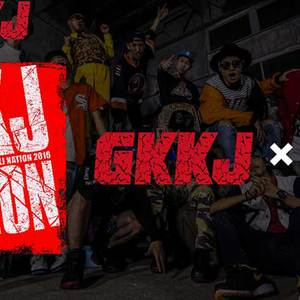 GKKJ × a-naiton presents GKKJ NATION 2016のサムネイル画像1