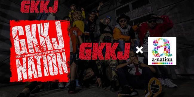 GKKJ × a-naiton presents GKKJ NATION 2016のサムネイル画像1