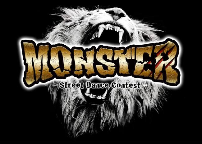 Monster Dance Contest 2016のサムネイル画像1