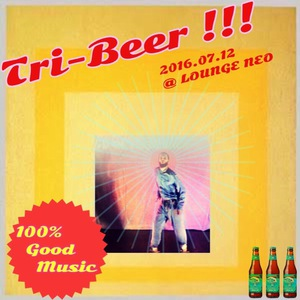 TRI-BEER!!! vol. 3のサムネイル画像1