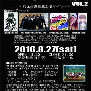 DANCE FLASH vol.2開催!! 〜熊本地震復興応援イベント〜のサムネイル画像1