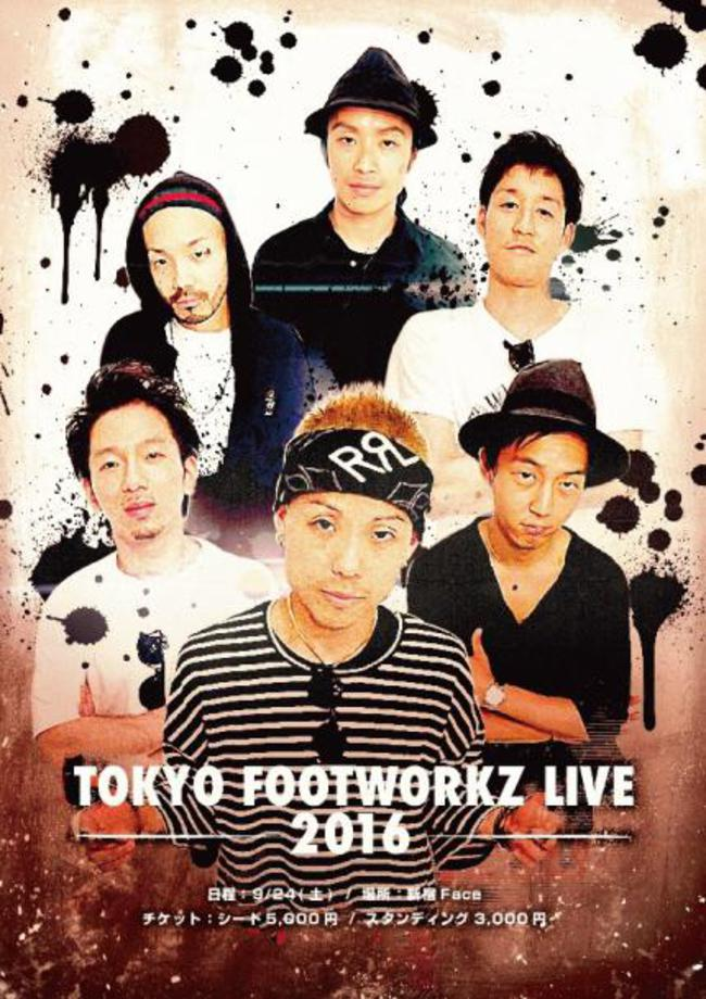 [ 単独LIVE開催 ]TOKYO FOOTWORKZ LIVE 2016 のサムネイル画像1