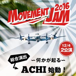 MOVEMENT JAM 2016のサムネイル画像1