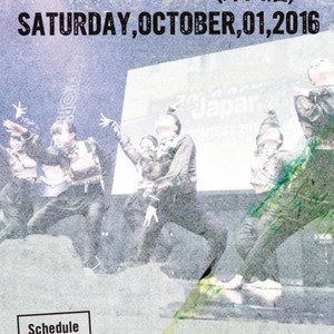 ZERO CONTEST 2016 CHIBAのサムネイル画像1