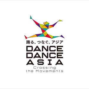 ダンス・ダンス・アジア ~クロッシング・ザ・ムーヴメンツ~ 東京公演 2016のサムネイル画像1