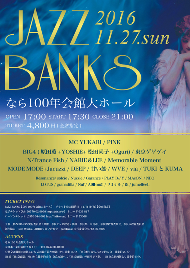 JAZZ BANKSのサムネイル画像1