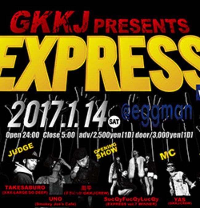 GKKJ PRESENTS「EXPRESS vol.8」のサムネイル画像1