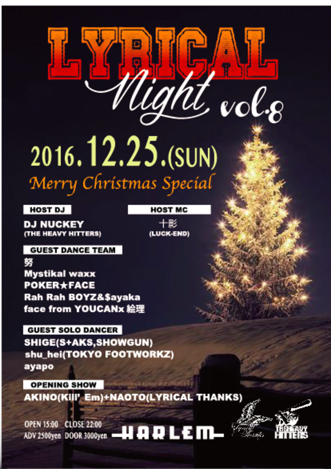 LYRICAL NIGHT Vo.8~Merry Christmas Special~ Vo.8のサムネイル画像1