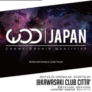 WORLD OF DANCE JAPAN QUALIFIER 2017のサムネイル画像1