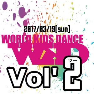 WORLD KIDS DANCE Vol'2 チームダンスコンテスト&フリースタイルソロバトル のサムネイル画像1
