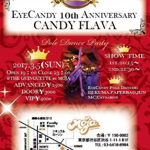 CANDY FLAVA ~eyecandy 10th anniversary special~のサムネイル画像1
