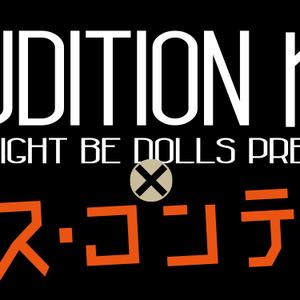 THE AUDITION KIDZ presents ダンスコンテスト開催のサムネイル画像1