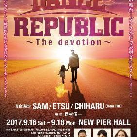 DANCE REPUBLIC ~The devotion~のサムネイル画像1