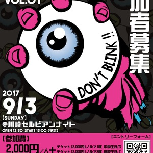 DON'T BLINK VOL.01 (ドントブリンク)のサムネイル画像1