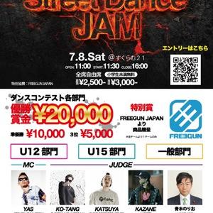 TAKATSU Street Dance JAM Vol.2のサムネイル画像1