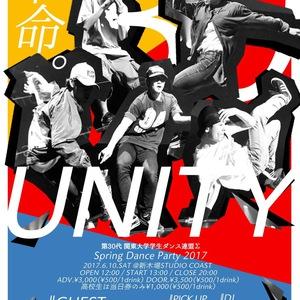 第30代 関東大学学生ダンス連盟Σ Spring Dance Party 2017『UNITY』のサムネイル画像1
