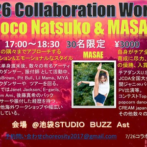 Coco&MASAE ワークショップ7/26|池袋のサムネイル画像1