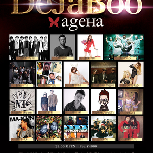 DeJaBoo#34-10th Anniversary-のサムネイル画像1