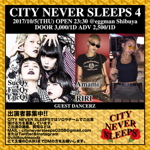 CITY NEVER SLEEPS 4のサムネイル画像1