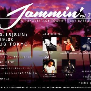 Jammin' vol.2のサムネイル画像1