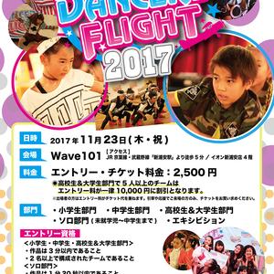 DANCERS FLIGHT 2017のサムネイル画像1