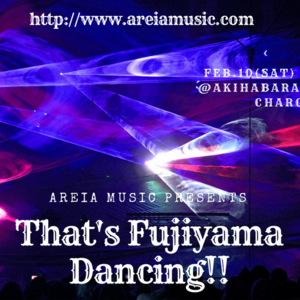 That's Fujiyama Dancing!!のサムネイル画像1