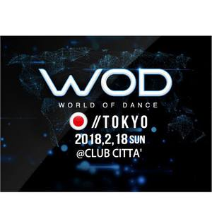 World of Dance TOKYO Qualifier 2018のサムネイル画像1