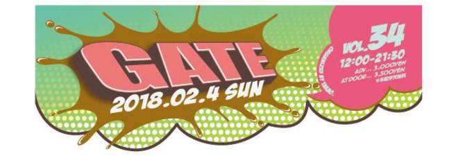 Gate Vol.34 kashiwa No.1 Dance Jam!のサムネイル画像1
