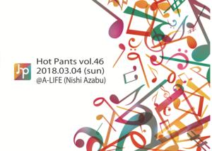 HOT PANTS VOL.46のサムネイル画像1