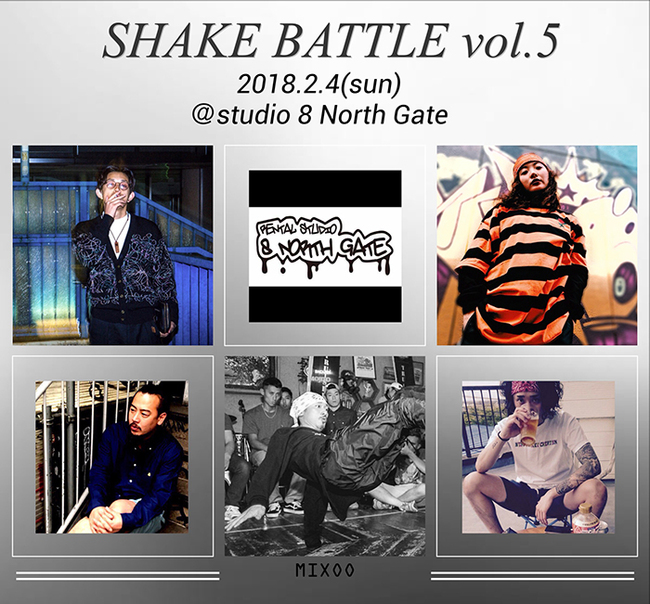 ◆SHAKE FREESTYLE BATTLE vol.5◆のサムネイル画像1