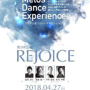 第1回公演 REJOICE -Melos Dance Experience-のサムネイル画像1