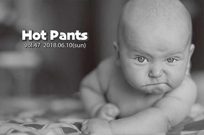 HOT PANTS VOL.47のサムネイル画像1
