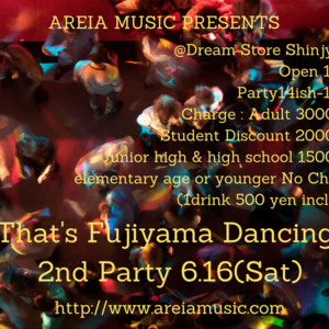That's Fujiyama Dancing!!  2nd Party全力で遊ぼう!!のサムネイル画像1