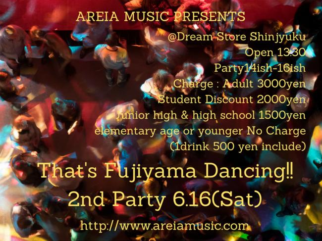 That's Fujiyama Dancing!!  2nd Party全力で遊ぼう!!のサムネイル画像1