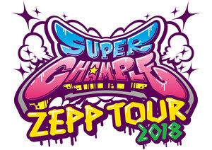 スーパーチャンプル Zeppツアー2018のサムネイル画像1