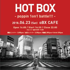 HOT BOX -Poppin 1on1 Battle!!!-のサムネイル画像1
