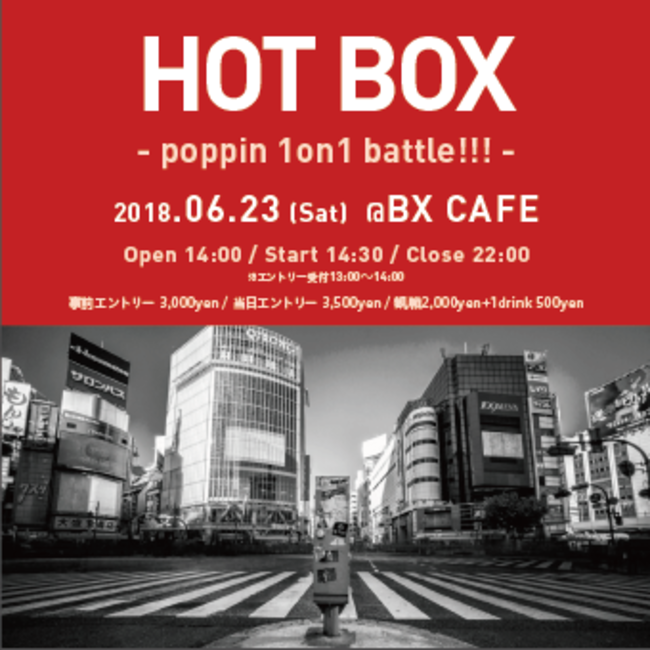 HOT BOX -Poppin 1on1 Battle!!!-のサムネイル画像1