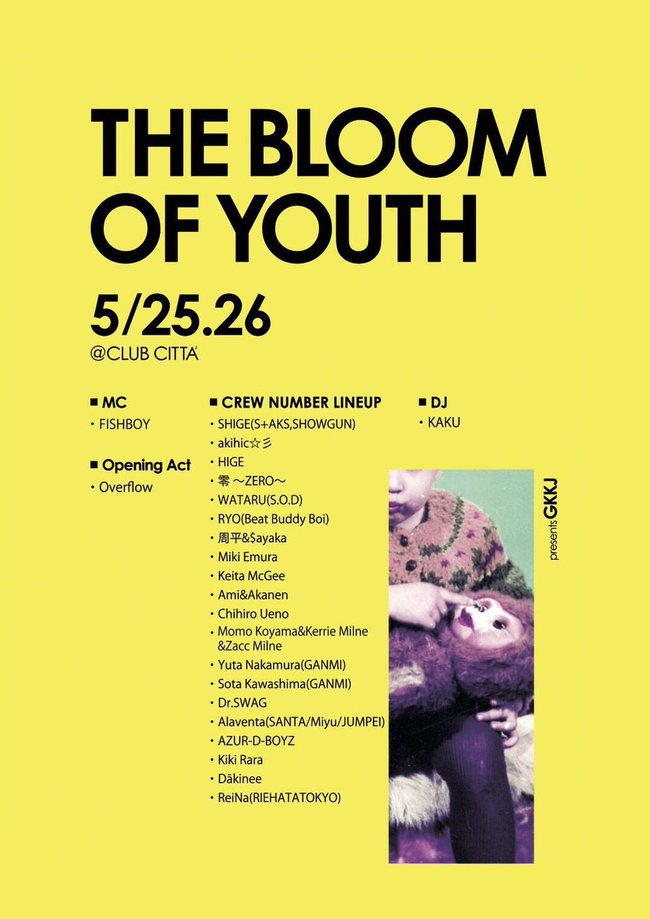 GKKJ presents 「THE BLOOM OF YOUTH」のサムネイル画像1