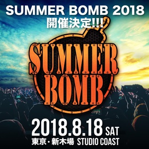 SUMMER BOMB 2018 Organized by Zeebraのサムネイル画像1