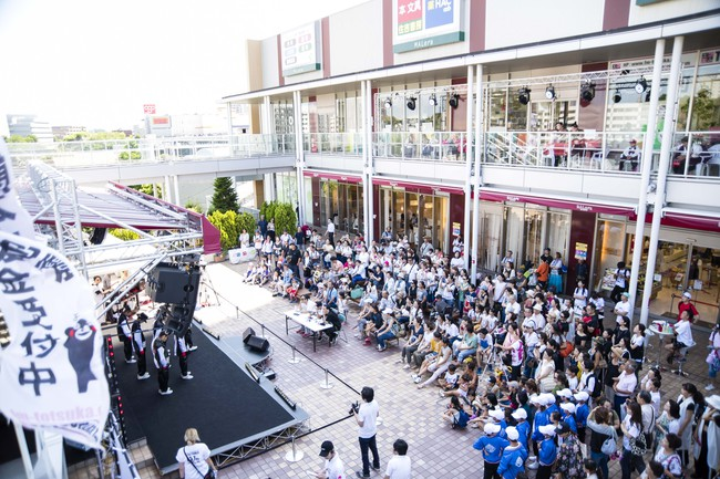~Lit da Party ~東戸塚サマークラブミュージックフェスのサムネイル画像1