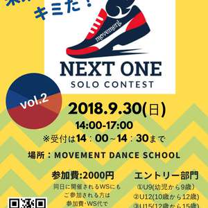 NEXT ONE SOLO CONTESTのサムネイル画像1