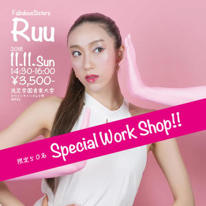 Ruu (Fabulous Sisters) WORK SHOPのサムネイル画像1