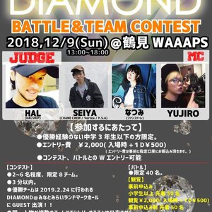 DIAMOND DANCE BATTLE&TEAM CONTEST U15のサムネイル画像1