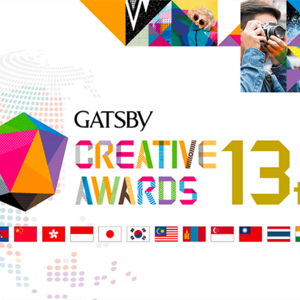 GATSBY CREATIVE AWARDS 13thのサムネイル画像1