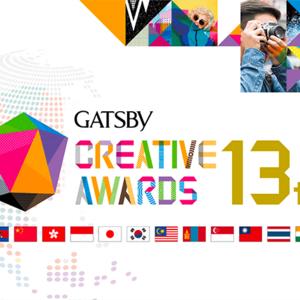 GATSBY CREATIVE AWARDS 13thのサムネイル画像1