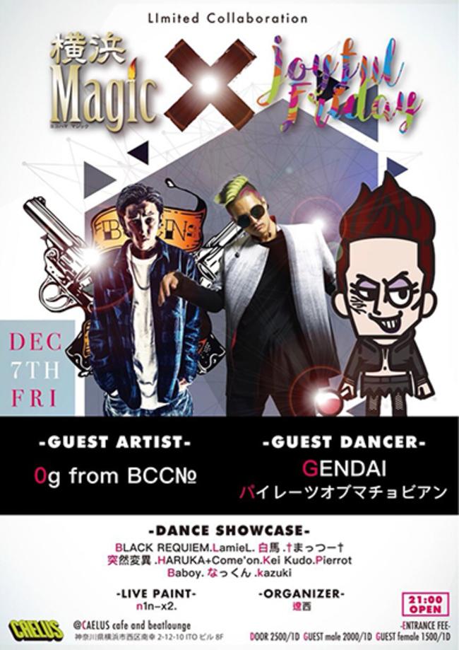 横浜Magic×JOYFUL FRIDAY~Limited Collaboration~のサムネイル画像1
