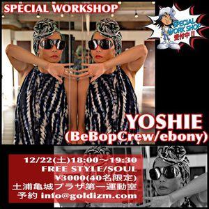 YOSHIE(BeBopCrew/ebony)のサムネイル画像1